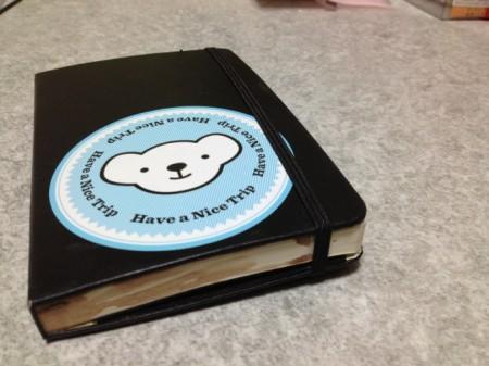ノート的なノート。気付いたら珈琲で染まっていた。