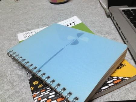 私の家計簿的なノート