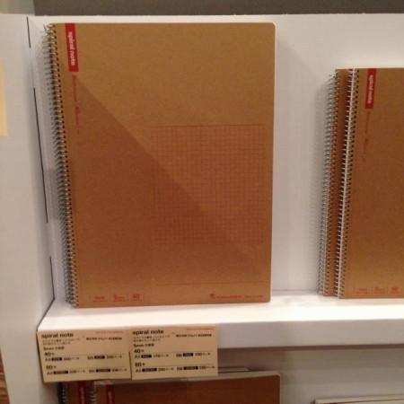 クラフト表紙のシンプルなデザイン