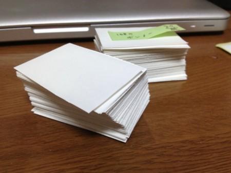 カットした紙の山