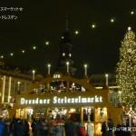 ドイツのクリスマス*¨*•.¸¸♪