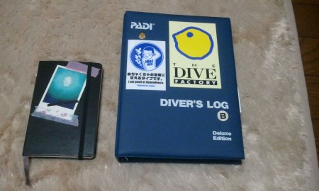 ダイビングログとダイバーズモレスキンの大きさ比較