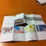 旅 モレミ ノブミ そして、モレポケカレンダー