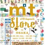 『mt Store in OSAKA』(2012.03.08 – 03.20)
