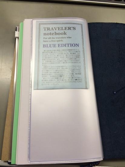 青い閻魔帳