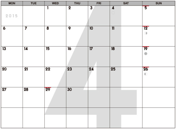 カレンダー 4月のカレンダー 2015 : 2015年4月のカレンダーです。
