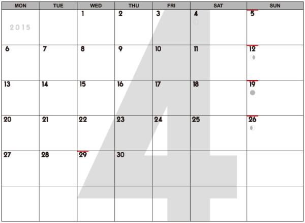 calendar2015_04