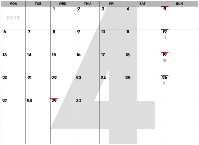 カレンダー 4月カレンダー 2014 : 2015年4月のカレンダーです。