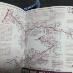 Traveler's Notebookを持って旅に出るという試行錯誤