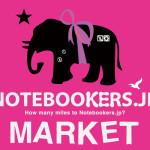 【業務連絡】Notebookers Market 販売者登録開始のお知らせ