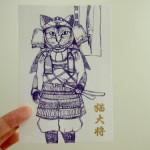 侍ネコのポストカード