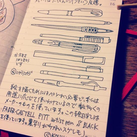 2015年5月16日のモレスキン絵日記。  気がつけばたくさんのペンを使ってます。