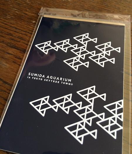 スミダ水族館のカード。