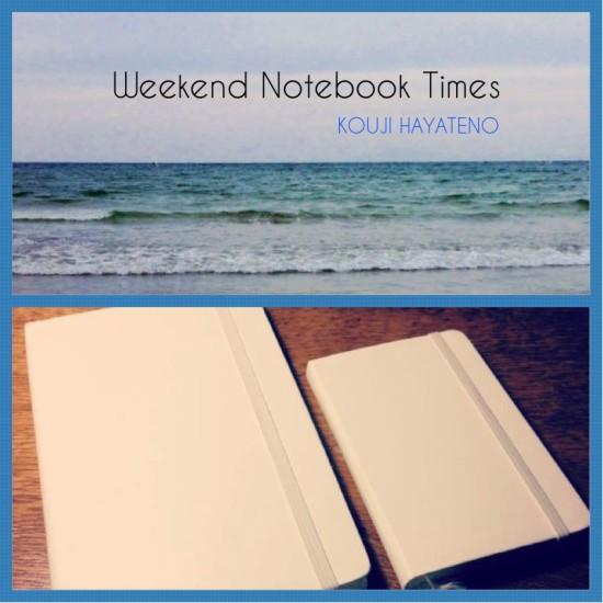 banner_weekendnotebooktimes