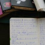 Notebookers お題 をまとめてみて / 感想とおまけ