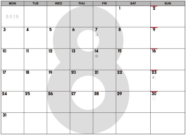 calendar2015_08