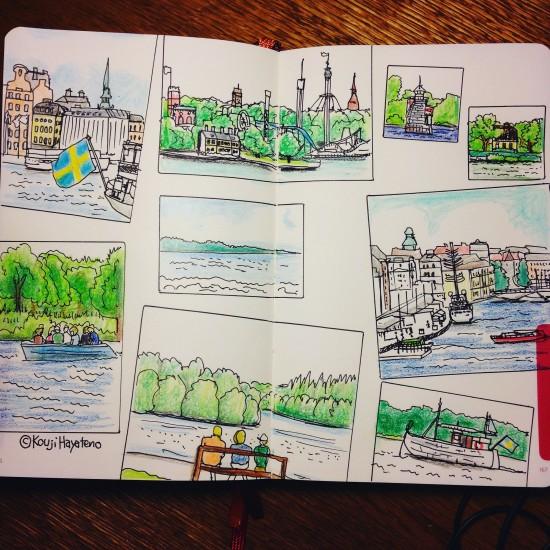 北欧旅日記
