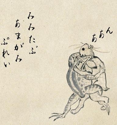 tyouju4