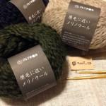 ジッパーケースを毛糸で作ってみる。Part4「毛糸以外の盲点」