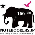 2016年度 Notebookersライター新規募集