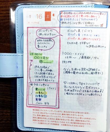 IMG_9724 (1)