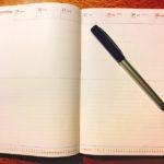ノートを手帳にする、手帳をノートにする。