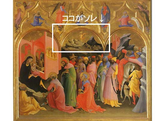 『三博士の礼拝』with羊飼いのお告げ ピエトロ ディ ジョヴァンニ