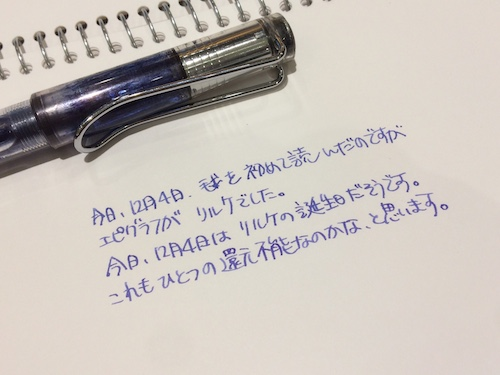 還元不能#01