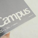 Campusノートは復讐するか 【KOKUYO Campus 無地 W 80枚 A5 ノ-108W-M レビュー】