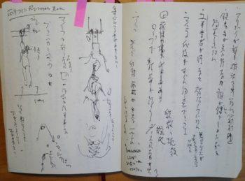 エラリークイーン著 「首吊りアクロバットの冒険」について