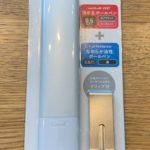 消せるボールペン2色と油性ボールペン1本を、コンパクトに持ち運べるペンセットが快適なので紹介します