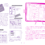 zine部なので、アナログNotebookers記事