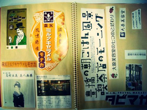 フォント帳01