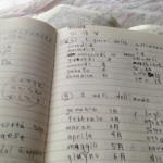 イタリア語勉強中