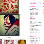今週気になった記事まとめ 2012/2/5-2/11