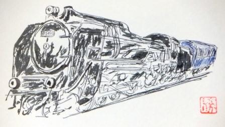 DSCF3254