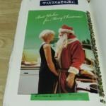 『クリスマスのその夜に』