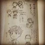 今週気になった記事まとめ 2012/10/22-2012/10/28