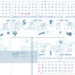 2011年度モレポケカレンダー(ブルーグレーバージョン) #3