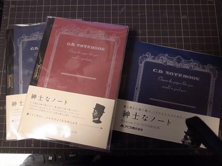 紳士なノートブック