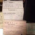 旅するNotebooker・破(ビジネス編)