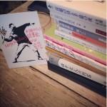 第3回(くらいのはず)Notebookers読書会〜