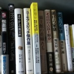 Notebookers' bookshelf