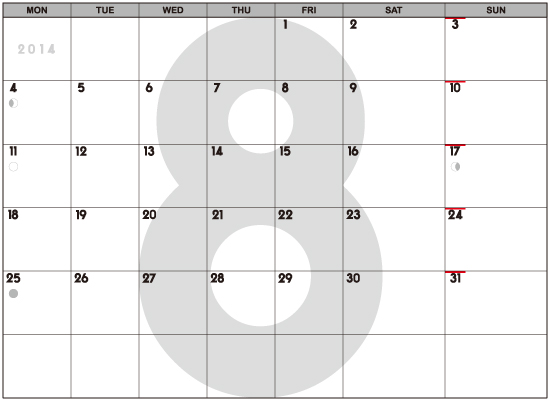 calendar2014_08