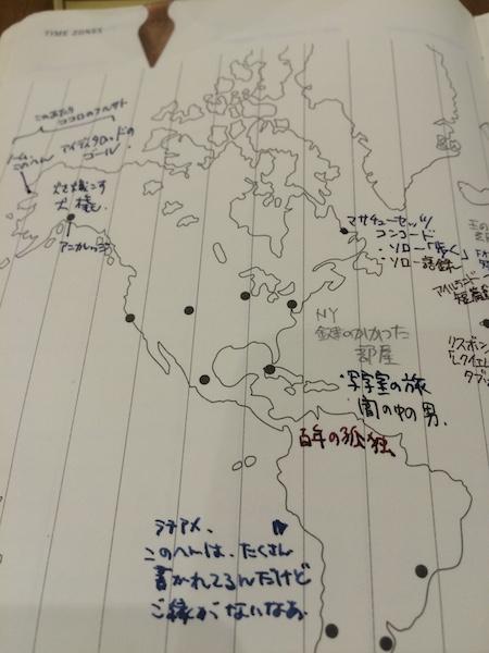 世界地図#01