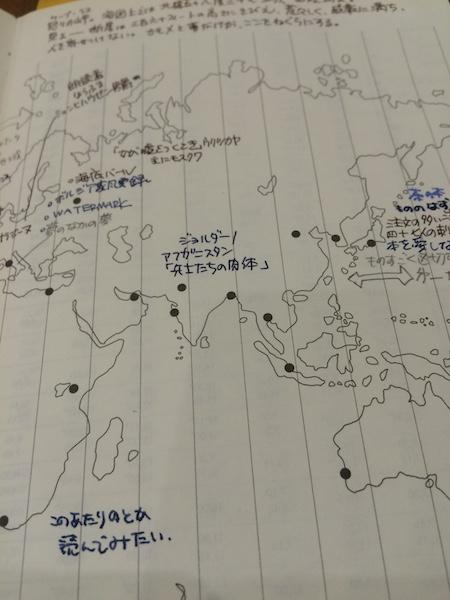 世界地図#02