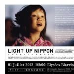 映画「LIGHT UP NIPPON」