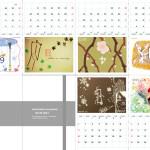 2013 モレポケカレンダー 完成しました!