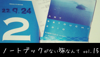 nnnt015_fin