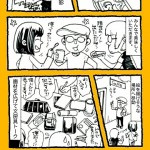 食べ物スケッチ会